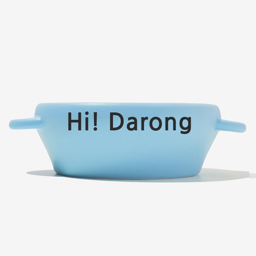 BRIDGE NAME BOWL - MINT